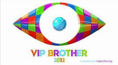 vip_brother_2012_logo