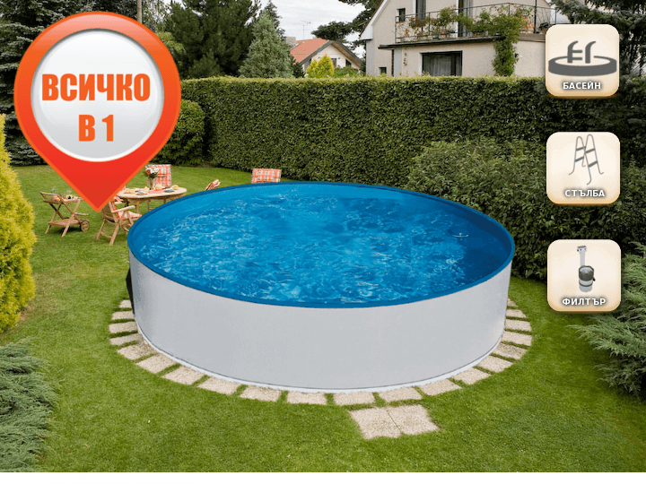Collapsible pool AZURO 240 | Swimming pools.Net