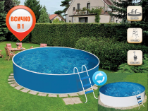 Collapsible pool AZURO 360