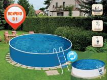 Складной бассейн AZURO 360