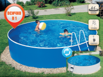 Collapsible pool AZURO 460