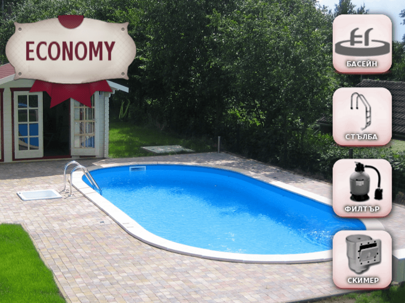 Collapsible pool SwimPool 1 - 135 - ECONOMY package